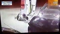 加油站的女工怎么也没想到以这样的方式结束自己的生命