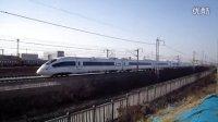 【津秦高铁】高速动车G1230唐山站高速场达速通过