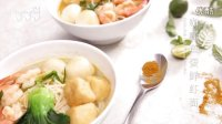 咖喱鱼蛋鲜虾面 90