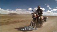 摩托车旅行 - 骑行中国 《The Middle Kingdom Ride》第二集