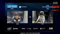 录IEM9世界总决赛16强FlaSh vs Trap TvP 1