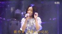 姚贝娜 -《鱼》字幕  hi歌 现场观众录制版 [超清版]