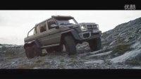 Mercedes-Benz G 63 AMG 6x6宣传片