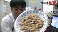 公介品尝新疆美食礼物 抓饭 果酪 香巴拉牛肉等等 40