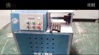 卧式液压圆管开弧机不锈钢圆管冲弧机厂家价格