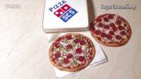 SCS迷你软陶教程 迷你食物 微型披萨Miniature Pizza