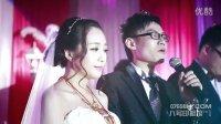 视频: 东莞长安伯尔曼婚礼MV 八号印相馆作品