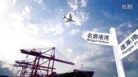 视频: 【影腾文化作品】地产项目招商片-蓬莱·名爵港湾