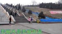 阳泉旅游景点大全-阳泉有哪些好玩的地方-北山公园风景区-阳泉吃喝玩乐