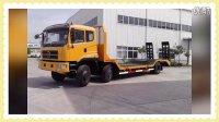 平板运输车图片,平板车价格平板出厂家13308666098