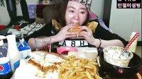 【韩国afreeca tv吃饭直播】每一口汉堡都要配超多沙拉酱才好吃!!主播刺激你的味蕾!