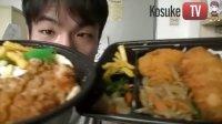 公介品尝好麦道的日式便当 炸猪排便当和特级紫菜鱼排便当 47