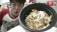 公介做了日本料理亲子丼 49