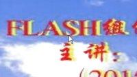 FLASH组件制作MP3播放器教学刻录