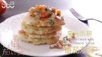 粟米煎饼配番茄莎莎 209