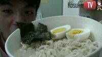 公介吃了日本福冈博多最有名的泡面 54