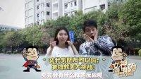视频: 【女神真人秀】装我男朋友可以吗?英雄救美大挑战!