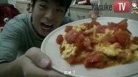 公介做了中华料理日式西红柿炒鸡蛋 56