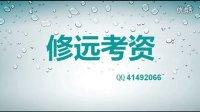 2015年执业药师视频考试■西药师~药学综合与技能