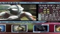 【PS2奥特曼空想特摄 娱乐解说小V 怪兽总攻击】初代篇