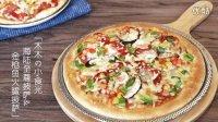 【木木の小食光】海陆至尊披萨&金枪鱼火腿披萨(含自制披萨酱作法)