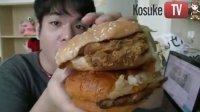 日本清纯公介日常 2015 公介品尝麦当劳摩洛哥风味火辣板烧和麦辣鸡腿堡 58