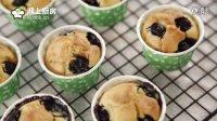 蓝莓马芬 blueberry muffin 蛋糕 西点烘焙 网上厨房 ecook