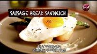 【大吃货爱美食】三明治大王——奶奶拿手的假期香肠面包三明治 150420