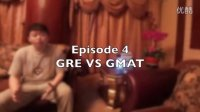 GRE和GMAT的区别 GRE VS GMAT  《Access Academy Episode4》