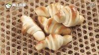 【可颂crossiant】来自法国的牛角面包 网上厨房ecook