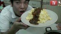 【日本宅男】公介做了日本料理蛋包饭 下 蛋皮和酱編【公介料理教室】