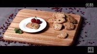 德普烘焙实验室 2015 蔓越莓曲奇饼干 04