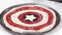 【大吃货爱美食】Avengers,assemble!霸气的美国队长盾牌披萨! 150429