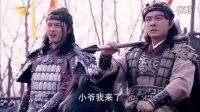 隋唐英雄1  裴元庆之死