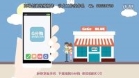 视频: O2O 手机APP 高端创意动画制作 壹读 飞碟说 明恩风格 QQ:583330726
