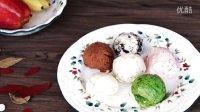 【木木の小食光】手工自制冰淇淋(多种口味)
