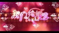 高清LED大屏幕舞台晚会背景 婚礼婚庆VJ演出视频素材动态粒子超值