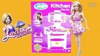LOVELY 仿真儿童厨房厨具带音乐灯光多功能餐具组合过家家玩具
