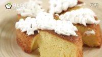【法式海绵蛋糕】的绵软口感--By网上厨房ecook