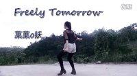 视频: 【菓菓o妖】freely tomorrow初音未来