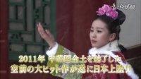 【步步惊心】日本预告片《三寸天堂》 刘诗诗吴奇隆影视原声严艺丹
