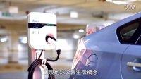 住宅小区智能汽车充电系统介绍