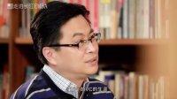 智汇长江 钱学锋:拨开互联网金融的泡沫