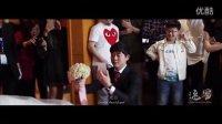 速写微电影《爱在首尔》二男喜来登婚礼