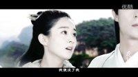 霍建华x赵丽颖 花千骨-不可说(调色版)