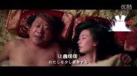 《道士下山》范伟林志玲床戏配上日语配音。。我彻底醉了