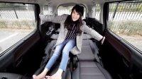 2015  实拍日本女优西村麻依 实际感受本土阿尔法后部座位