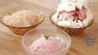 【大吃货爱美食】Jamie Oliver教你45秒做出美味草莓冰淇淋 150529