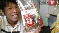 公介品尝日本零食雷神巧克力 好吃棒 89