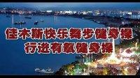www.pctv8.com/vagaawagasouhuangjiqiao/